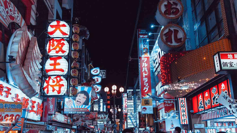 Práce a cestování v Japonsku
